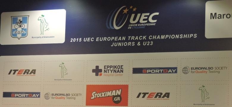 Το EUROPALSO Χορηγός στο  Ευρωπαϊκό Πρωτάθλημα Ποδηλασίας Πίστας Νέων  14-19 Ιουλίου, ποδηλατοδρόμιο Δ. Αμαρουσίου (ΟΑΚΑ)