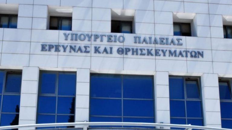 Επιστολή EUROPALSO στην Υπουργό Παιδείας για την διδασκαλία της ξένης γλώσσας στα Κέντρα ξένων γλωσσών και τις Επάρκειες