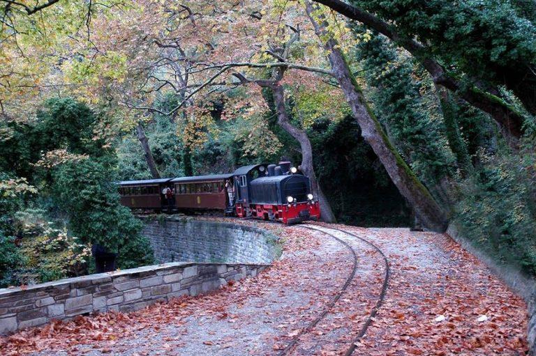 Τριήμερη Εκδρομή στον όμορφο Βόλο και στα γραφικά χωριά του Πηλίου 27/10: Το πρόγραμμα