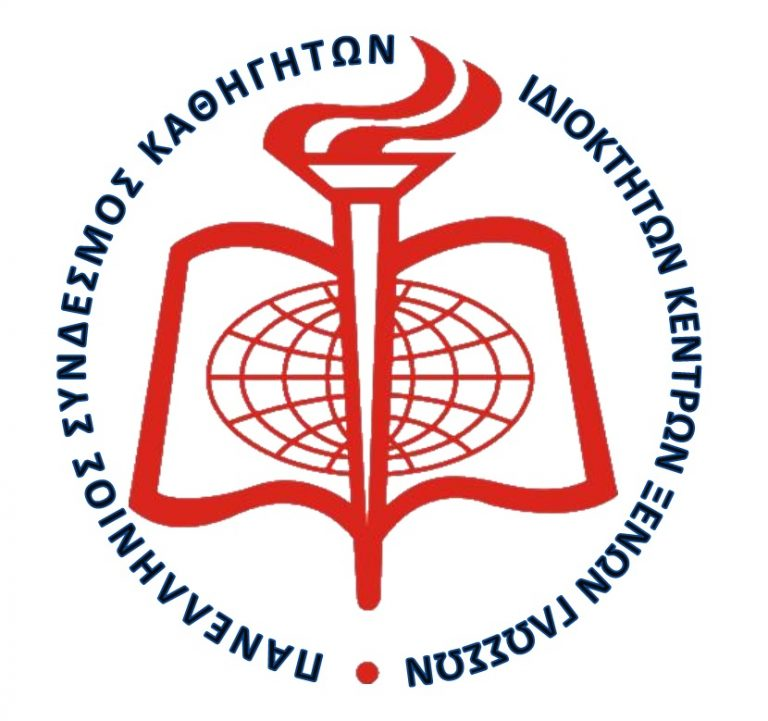 Εγκύκλιος 800: Εκλογές Επιμελητηρίων – Πλατφόρμα – Συμβουλευτική – Αιμοδοσία – Φορολογικά