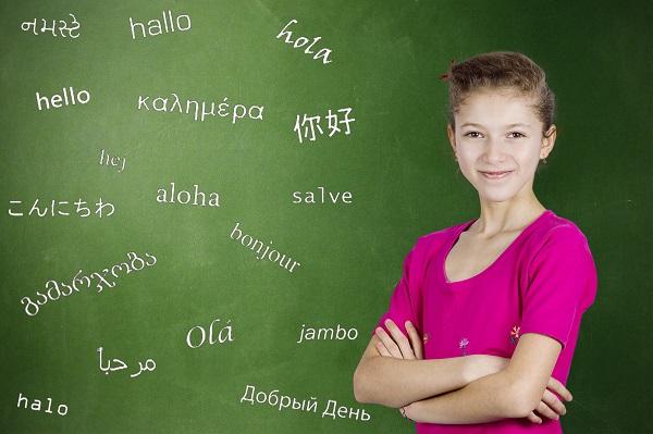 Οι γλώσσες θεμέλιο της Ευρωπαϊκής ιδέας
