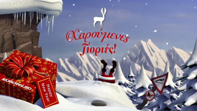 EUROPALSO Christmas: Ένα όμορφο video για καλά Χριστούγεννα!