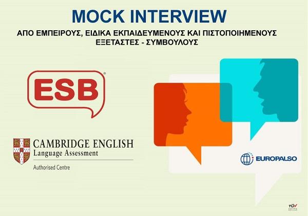Προσομοίωση Προφορικών (Mock Interview) ESB – Cambridge Μάιος 2019