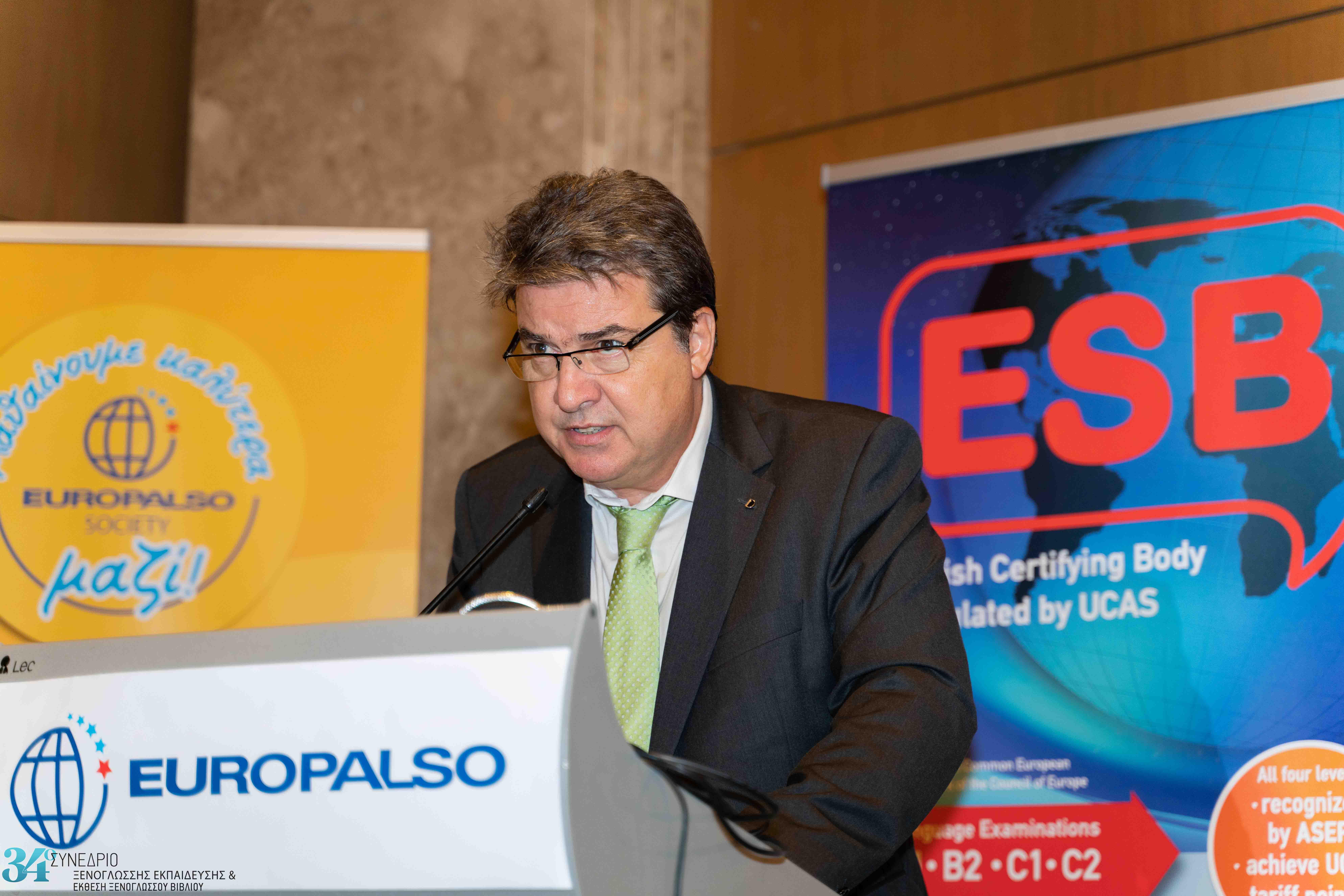Πρόγραμμα εκδηλώσεων-δράσεων ΕUROPALSO
