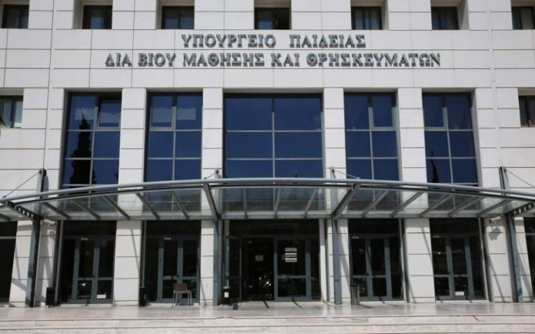 Europalso: Επείγουσα επιστολή στο Υπουργείο Παιδείας για το ωράριο τηλεκπαιδευσης στα Δημοτικά