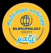 europalso-mathenoume-kalytera-mazi-yellow1